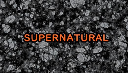 海外ドラマ「スーパーナチュラル」を視聴できる動画配信サービスは?無料で見る方法も紹介!