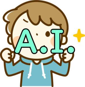A.I.のアイキャッチ画像