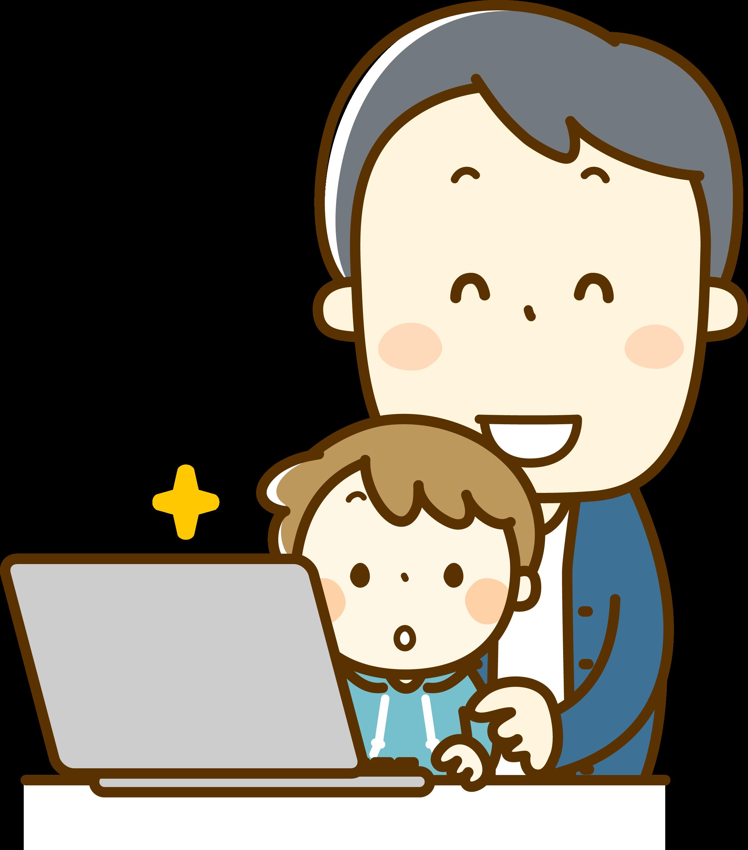 動画配信サービス比較サイト ~親子で視聴の毎日~