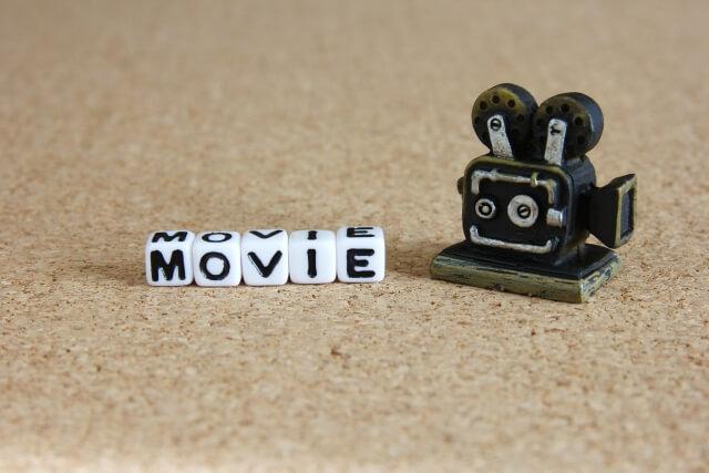 映画情報のアイキャッチ画像